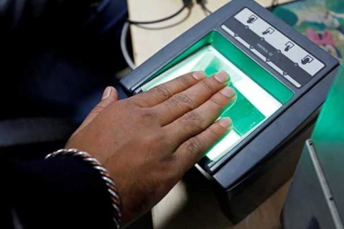 Aadhar Verdict Balanced, Govt. Needs to Pass Privacy Law: U.S. Experts