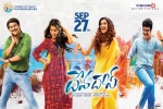 Devadas Telugu Movie
