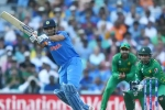 If Government Says We Will Boycott World Cup Match Against Pakistan: BCCI official