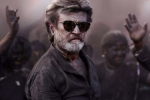 Kaala Teaser Release Date is Here